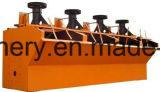 Машина флотирования для штуфа/сепаратора флотирования