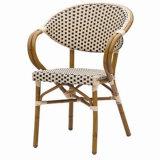 Fornecedor do Rattan francês do pátio do estilo/cadeira de vime (TC-08016)