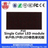 P10 modulo di colore rosso LED per lo schermo di visualizzazione esterno del LED