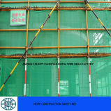 構築のプラスチック安全策50g-300G/M2