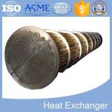 ASMEの管の熱交換器のひれのシェルの管