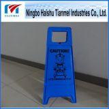 Знак изготовления голубой пластичный, предостерегает маленькие двигатели на знаке игры