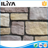 Prix de brique de sable, brique réfractaire pour la poche et four de raffinage (YLD-80035)