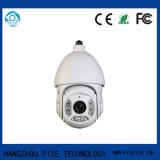 Kamera der Infrarotstrahlungs-1080P der Abdeckung-PTZ