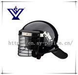 경찰 방탄 헬멧 수준 (SYK01)