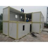 장비를 가진 재생된 분해 가능한 아름다운 호화스러운 콘테이너 집