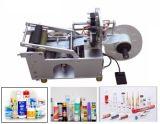 Phiole-Etikettiermaschine (mm-130A)
