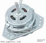 ユニバーサルAC電気洗濯機の下水管モーター