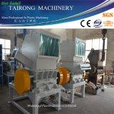 Дробилка аттестации Ce безгласная/мощная пластичная дробилки Machine/PVC трубы
