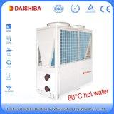 сушильщики плодоовощ Inductrial теплового насоса степени 70kw высокотемпературные 80c