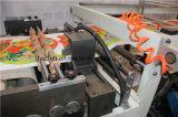 기계를 만드는 자동적인 편지 헬륨 풍선