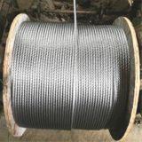 Провод гальванизированный высоким качеством стальной -----Целесообразно для вися кабеля связи