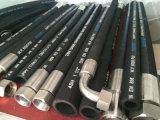 R1 à R17 Tuyau ultra souple haute pression / tuyau hydraulique