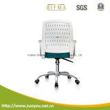 熱い販売法の高さの調節可能な網のスタッフの椅子(C092-1)