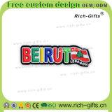 昇進のギフト3Dの漫画冷却装置磁石の磁石記念品レバノン(RC-LB)