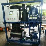 Máquina del tubo del hielo, fabricante del tubo del hielo