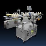 自動丸ビン分類機械