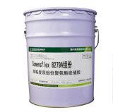 Sigillante dell'unità di elaborazione della Due-Componente (poliuretano) per il sigillamento concreto della giuntura della costruzione (Comensflex 8279)