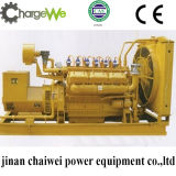 Generador de potencia de reserva del pequeño biogás de la central eléctrica 100kw