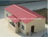 Casa modular pré-fabricada da alta qualidade (QDMH-007)