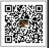 Повязка марли Jlh425s медицинская делая машину/машину воздушной струи сотка
