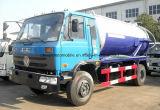 10 تكعيبيّ عدّاد فراغ شاحنة 10000 [ل] ماء صرف مصّ شاحنة
