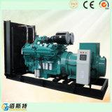 Elektrischer Strom DieselGenset Druckluftanlasser-150kw187.5kVA mit Cummins Engine