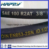 "Dn 5/8 "" Hydraulic Wire Braided Rubber Hose mit SAE100 R2"