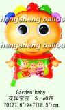 Baby Balloon (SL-A079)