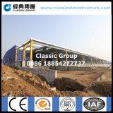 Промышленная стальная конструкция здания