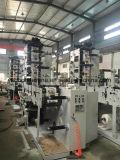 Tre logistica di strato Ybs-570 esprimono la stampatrice dell'etichetta adesiva