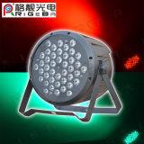 Het Stadium van uitstekende kwaliteit Lichte 42LEDs*3W RGB 3in1 met Lage LEIDEN van de Disco van de Prijs BinnenPARI kan aansteken