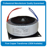 セリウムの証明書が付いている熱い販売の可聴周波円環形状の変圧器