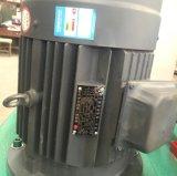 中国の専門の製造ゴム製機械加硫の出版物