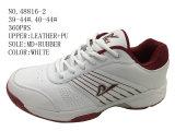 Numéro 48816 chaussures occasionnelles de chaussures du sport des hommes