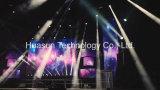 HD 질을%s 가진 쇼를 위한 높은 융통성 LED 커튼 전시
