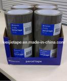 Упаковывая лента -001