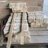 Tipo beige pietra impilata parete, comitato di pietra, impiallacciatura di pietra del travertino