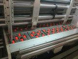 製品のフルオートマチックの高速4カラーFlexoの最もよい印刷の型抜き機械
