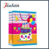 С днем рождения изготовленный на заказ сделанный логос напечатанным мешком дешевого праздника бумажным