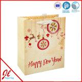 Sac de papier de Brown emballage de clients de Hydrangea de Rose avec le traitement tordu par papier