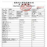 Sulfato férrico do uso 10028-22-5 do laboratório