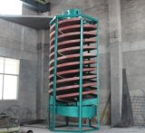 고품질 대규모 철 광석, 바위, 판매를 위한 대량 물자 선택 사용 중력 나선 슈트