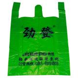 HDPE напечатал мешки тенниски, полиэтиленовые пакеты тельняшки для супермаркета (FLT-9606)