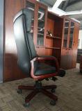 현대 작풍 행정실 의자 (OWCR4809-A)