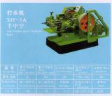 고품질 고속 Semi-Tubular 표제 기계