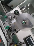 둥근 병 라벨 붙이는 사람 /Labeller 고속 회전하는 기계