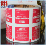 ISO/QS 증명서 알루미늄 호일 종이 알콜 Prep 패드 포장 포일