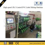 400m/Min PLC制御プラスチックフィルムのラベルスリッターRewinder機械