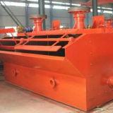 Механически машина 0.35m3 флотирования для штуфа золота